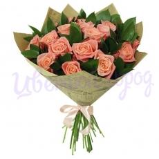 """Букет """"17 персиковых роз"""""""